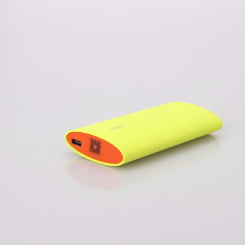 yellow power bank